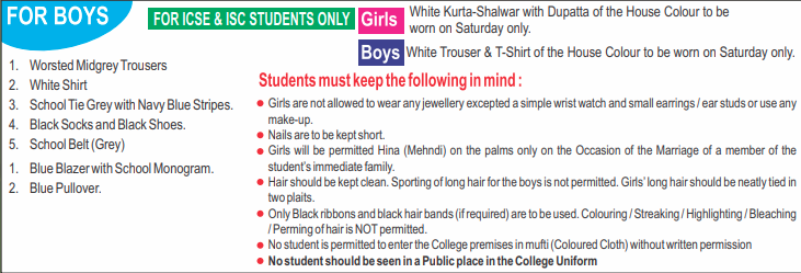 Uniform for ICSE and ISC students only